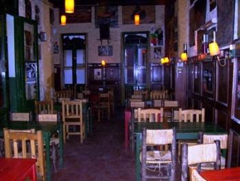 Bar Negril