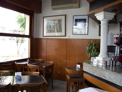 Clásico Café Bar