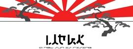 comedor-comida-china-japon