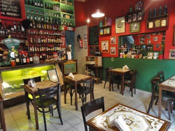 Bar El Refuerzo