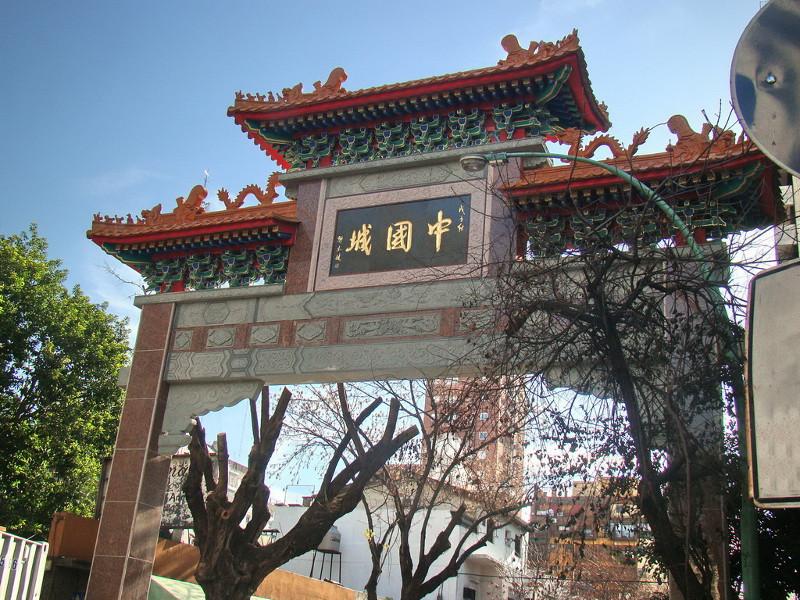 Barrio Chino una parte de la cultura China en plena ciudad de Buenos Aires